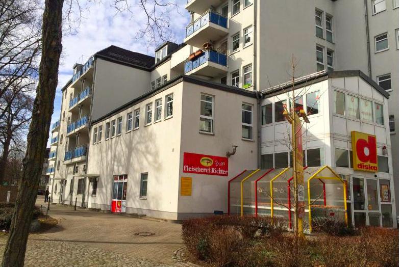 Супермаркет в большом городе Хемниц