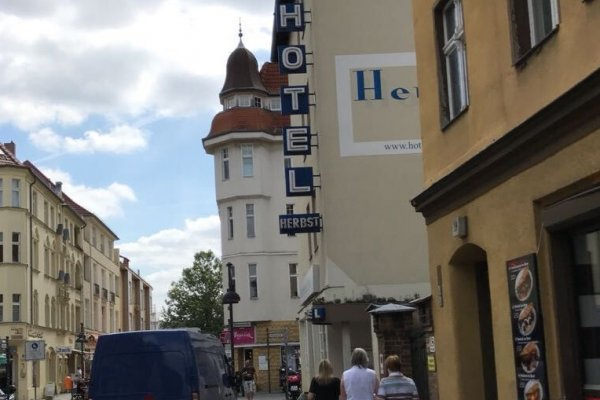 Отель в пешеходной зоне в Берлине