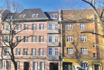 Купить доходный дом в Германии