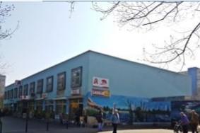 Коммерция в аренду Магдебург