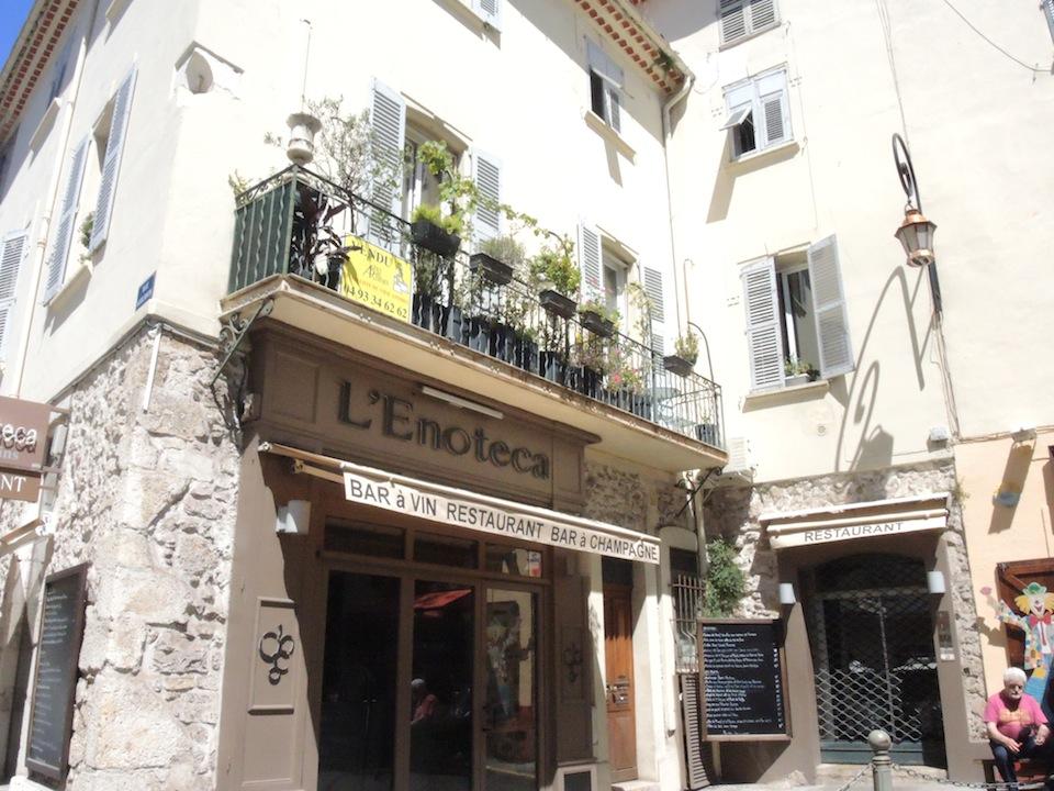 Купить отель в Мадриде, Барселоне и по всей Испании
