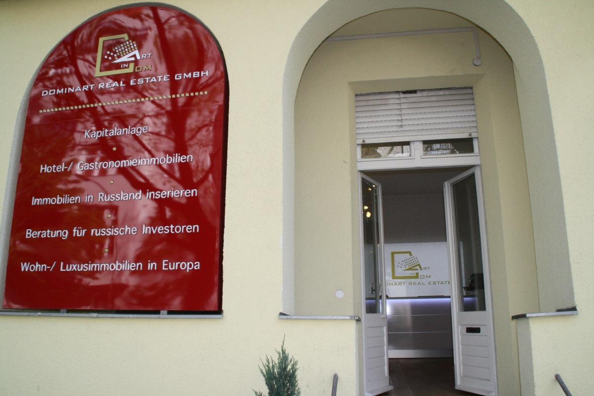 Агентство недвижимости в Берлине