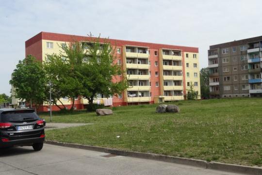 Многоквартирный дом 44 квартиры